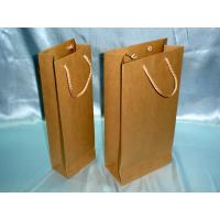 Quality Customized 210gsm Brown Kraft Recycled Paper Carrier Bag For Clothing With PP Handle for sale