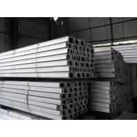 Architectural Steel Channel , Channel Mild Steel GB ASTM Standard Manufactures