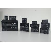 Buy cheap Off Grid Power Lead Acid Battery Special Vent ValveTo Prevent Air And Spark Going Inside from wholesalers