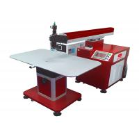 Advertising Word Laser Welding Equipment Manufactures