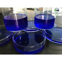 Scouring Agent LBS-10 Enzyme-Mimetic Catalyst With Blue Slightly Liquid Manufactures