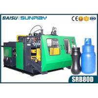 Buy cheap 1000ml Plastic HDPE Bottle Blow Molding Machine Double Station Three Head EBM from wholesalers