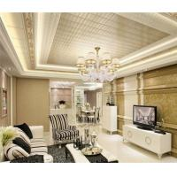 Buy cheap Shops Decorative Suspended Ceiling Tiles With Aluminum Alloy 1100 Material from wholesalers