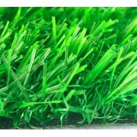 3/8 inch Artificial Grass Outdoor Landscaping Artificial Grass , Spine Shape Yarn Amusement Park Manufactures