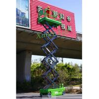 Platform Height Max 5.8m Self-propelled Heavy Duty Scissor Lift Loading Capacity 230kg with Extension Platform Manufactures