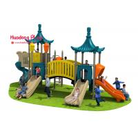 LLDPE Material Outdoor Playground Slides Pipe Galvanized Treated Easy Maintain for sale