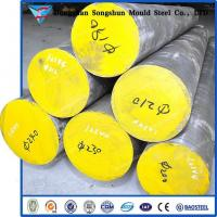 Mould steel 1.2344 forged bar Manufactures