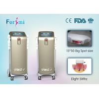 Vertical champagne ipl/shr fda approved laser hair removal machine pain free Manufactures