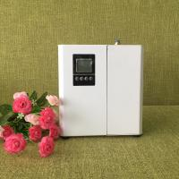 Buy cheap Low Noise White metal 150ml wall mountable Hvac Scent System with lock for small area from wholesalers