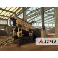 Buy cheap 2YK1548 Vibrating Screen Sieving Machine With Vibration in Stone Crushing Plant from wholesalers
