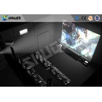 Interactive 5D Projector Cinema Simulation 5D Theater System 5D Cinema Movie For Amusement Manufactures