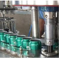 Quality Beer Aluminum Can Capping Machine Auto Filling Machine 2000kg Weight for sale