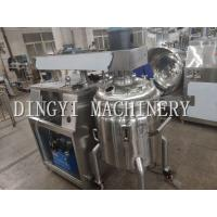 Button Control Vacuum Mixer Machine For Ointment And Cream Products Manufactures