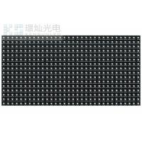 2200nit Brightness P7.62 Indoor Tri Color LED Module Magnetic Installation Manufactures