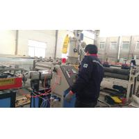 Buy cheap Plastic Flexible Corrugated Single Wall PE Pipe Extrusion Process / PP PE PVC Corrugated Pipe Production Line from wholesalers