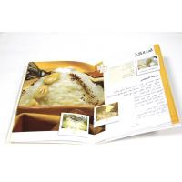 Commercial Cook Saddle Stitch Book Binding , CMYK Full Color Offset Printing Manufactures