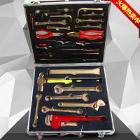 China Non sparking Combination Tools Sets-36 pcs,Copper Alloy Hand Tools,Ex-proof and Safety on sale