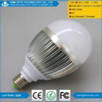 high lumens 12W led bulb light,100W halogen tungsten lamp replacement,RA>80 1000lm Manufactures