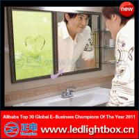 Magic mirror advertising use led light box Manufactures