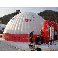 Dome Inflatable Party Tent For Tourism , Ger Wedding Tent , Inflatable Party Tent Distributor Manufactures