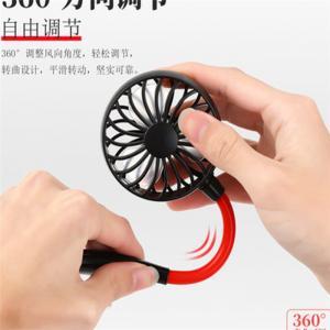 Lazy Hand-Free Neck Sport Fan, Mini Hanging Neck Fan USB Rechargeable Outdoor Portable Wearable Sports Fan Manufactures