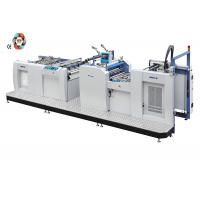4000Kg Automatic Lamination Machine , Industrial Thermal Lamination Machine Manufactures