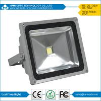 LED Flood Light 50W Bridgelux Waterproof IP65 Outdoor Commercial Industrial LED Flood Ligh Manufactures