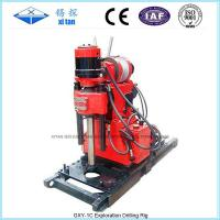 Buy cheap GXY-1C Core Drilling Rig With Hydraulic Chuck from wholesalers