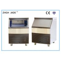 SS304 Under Counter Ice Machine , Commercial Ice Cube Maker 0 . 13 - 0 . 55Mpa Manufactures