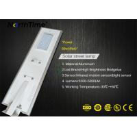 Solar powered street lights system PIR Sensor Waterproof Government Projects 115LM/W Manufactures
