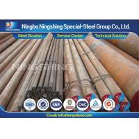 Quality AISI 1020 Alloy Steel Round Bar , Forged / Hot Rolled Carbon Steel for sale