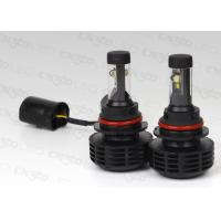 China No Noise LED Headlight Kit Led Headlight Conversion Kit 9007 Black on sale