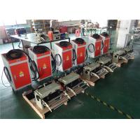 Servo Motor Drive High Precision Servo NC Roll Feeder For Power Press Machine Manufactures