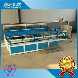2m Blue Chain Link Mesh Machine 5.5KW Power 2.5T Weight , Wire Mesh Machine Manufactures