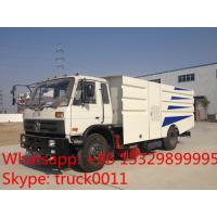 Cummins 170hp road sweeper for sale, street sweeping vehicle with factory price, Manufactures