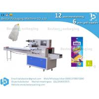 High quality automatic mop packing machine.Microfiber mop packaging machine