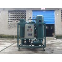 Portable ZJC Vacuum Steam Turbine Oil Filtration Machine for Electric Power station Manufactures