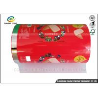 Customized Printed Packaging Materials PVC Shrink Sleeve Label Roll Film For Bottle Manufactures