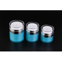 Quality UKPACK Double Wall Airless Cosmetic Cream Jars Luxury For Make Up for sale