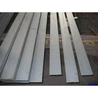 GB 310 400mm OD 3000mm length Round Hot Rolled Stainless Steel Flat Bar for Petroleum, chemical Manufactures