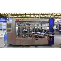 Rotary Automatic Bottle Labeling Machine For PET Bottle 3000-36000BPH 4500kg