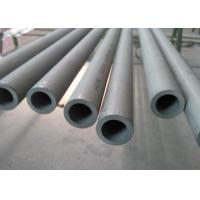 Durable Heat Exchanger Steel Pipe , ASTM A312 316l Stainless Steel Tubing Seamless Manufactures