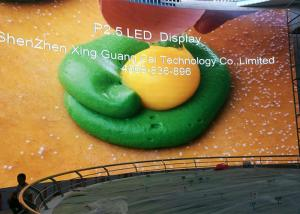 SMD2121 RGB P2.5 Flexible Curved Creative LED Display Screen Manufactures