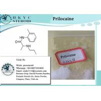 Pharmaceutical Grade Local Anaesthetic Drugs Prilocaine 721-50-6 For Pain Killer Manufactures