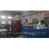 PVC Arch Bending Machine for Window and Door Machine , Aluminum Profile Roll Forming Line Manufactures