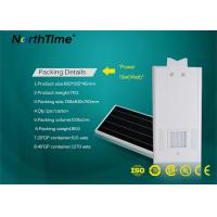 Waterproof All In One LED Solar Street Light With Lithium Battery CE RoHs Approved Manufactures