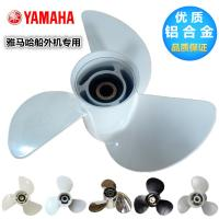 Aluminum Impeller for Yamaha Motor