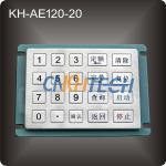 Metal digital keypad Manufactures