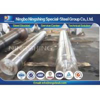 Quality Customized 4140 / 42CrMo4 / 1.7225 Steel Forging Parts Forged Shaft for sale