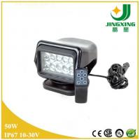 Remote control battery powered 50W LED search light for car Manufactures